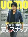 UOMO COVER.jpg