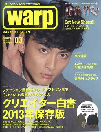 warp2.jpg